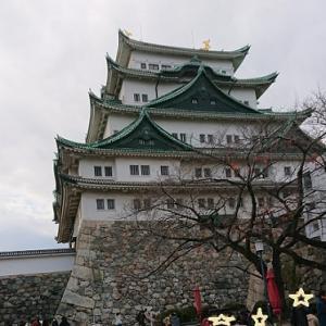 名城公園の名城公園フラワープラザで2020梅まつり開催