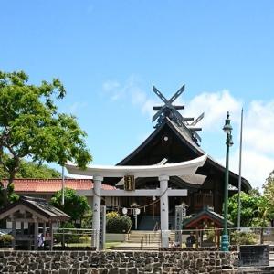 ハワイで神社仏閣参拝御朱印ツアーがあるんですね(#^.^#)