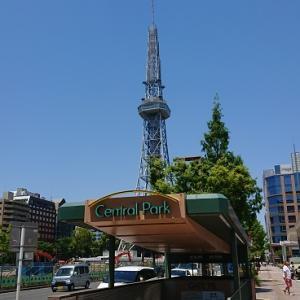 名古屋にHisaya-odori Parkがオープンするそうですよ(#^.^#)