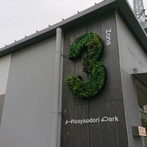 名古屋栄にオープンしたヒサヤオオドオリパークに行ってきました⑤