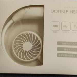 イオンモール熱田で携帯用の扇風機をみつけたので購入してみました(#^.^#)