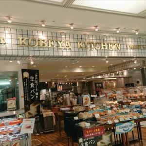 ラシックにある神戸屋キッチンで焼き立てパンを購入しました(#^.^#)