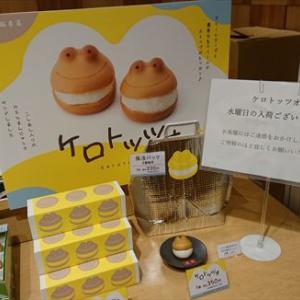 名古屋駅のKITTEにある青柳総本家に行ってきました(#^.^#)