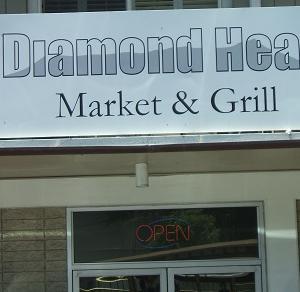 ダイヤモンド・ヘッド・マーケット&グリルの美味しいスコーン