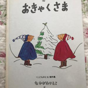 クリスマスと冬の本!