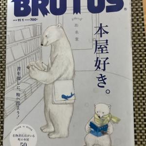 進化する本屋さん!
