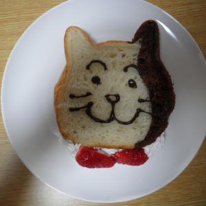 今日のねこねこ食パン。