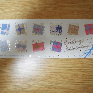 切手シート買いました。