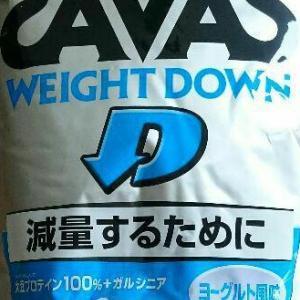 【レビュー】SAVAS ウェイトダウン ヨーグルト風味(明治)の感想