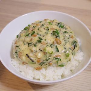 【レシピ】納豆を世界で一番美味しく食べる方法!!試行錯誤の末の傑作!!
