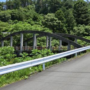 松木平橋 (駒ヶ根市中沢原・下割)
