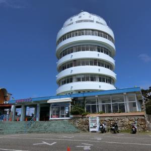 潮岬観光タワー (和歌山県東牟婁郡串本町潮岬)