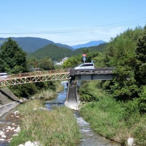 阿木橋 (中津川市阿木)