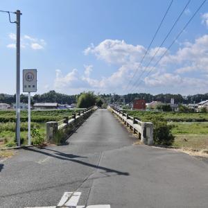 吉岡橋 (掛川市吉岡)