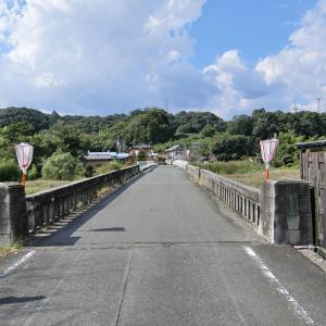 原谷橋 (掛川市幡鎌)