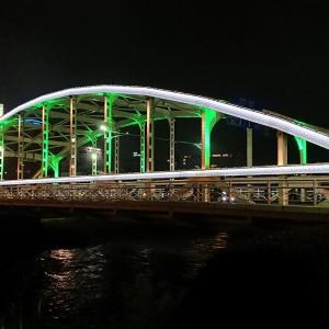 開運橋 (盛岡市)