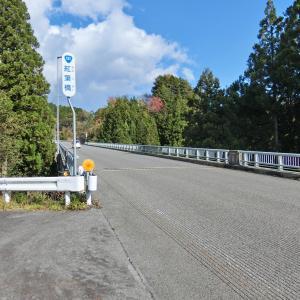 紅葉橋 (北設楽郡豊根村坂宇場横平)