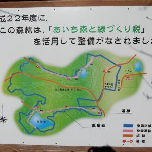 高砂山公園 (常滑市大谷高砂)