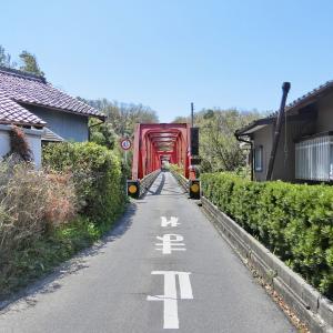 鵜の首橋 (豊田市秋葉町、野見町)