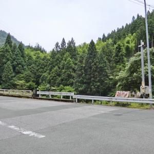 常盤橋 (北設楽郡東栄町大字西薗目アセモ立)