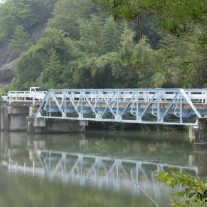 摺子橋 (豊田市月原町釜ヶ洞)