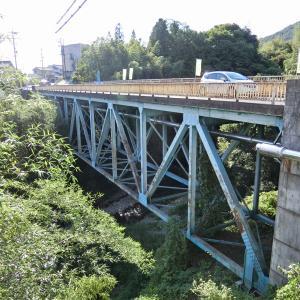 荒川橋 (加茂郡八百津町八百津)