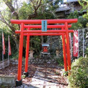 幸徳稲荷神社 (加茂郡八百津町八百津)