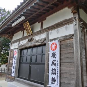 御鍬社 (西尾市桜町3丁目)