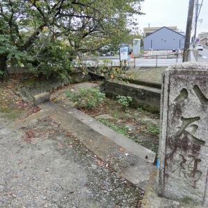 八反橋 (西尾市神下町、永楽町)