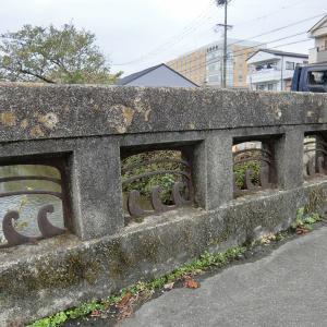 二条橋 (西尾市永楽町)