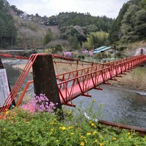 小島橋 (浜松市天竜区春野町宮川)