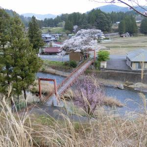 長蔵寺橋 (浜松市天竜区春野町長蔵寺)