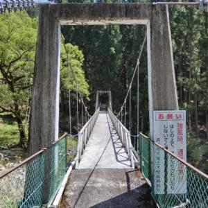 下村橋 (浜松市天竜区水窪町奥領家)