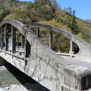 上島橋 (飯田市南信濃木沢)