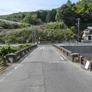 須渕橋 (岡崎市須渕町)