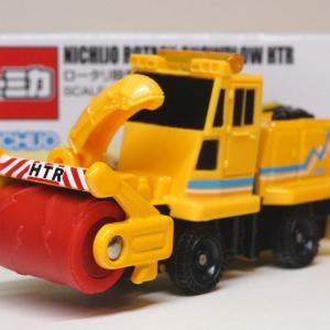 NICHIJO ロータリ除雪車 HTR トミカ