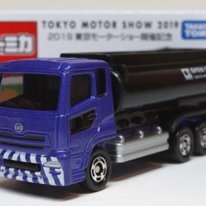 2019年 東京モーターショー開催記念 No.10 UDトラックス クオン