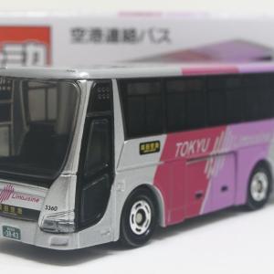 東急バス 空港連絡バス 三菱ふそう エアロクイーン