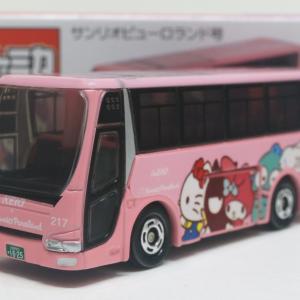 京王バス サンリオピューロランド号 三菱ふそう エアロクイーン