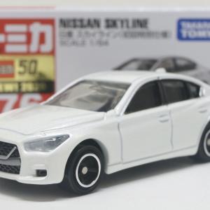 No.76 日産 スカイライン(初回特別仕様)