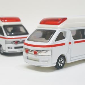 【徹底比較】トヨタ ハイメディック救急車 トミカVSトミカリミテッド