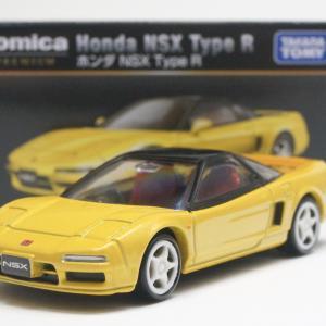 タカラトミーモール トミカプレミアム ホンダ NSX Type R