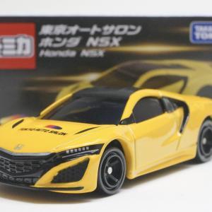 東京オートサロン2021 ホンダ NSX