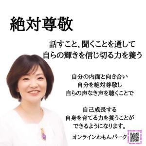 """""""【初回無料】乳がんと診断されたら"""""""
