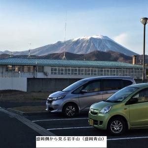 岩手山 冬景色