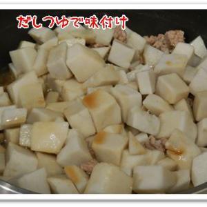 里芋の親芋料理
