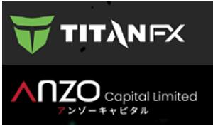 【スプレッド】TitanFXとAnzoCapitalを比較【通信速度】