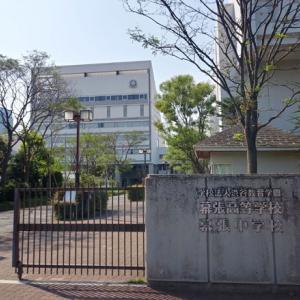 【話題】 俳優の田中圭、水ト麻美アナが卒業生・・・渋谷幕張高校、8年連続で東大合格者数のベスト10、私立の共学校としては初の快挙