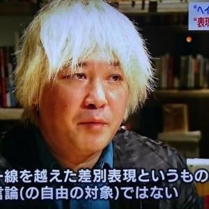 【悲報】NHKさん、千葉が未だに停電というニュースをした直後に千葉県民にテレビで呼びかける