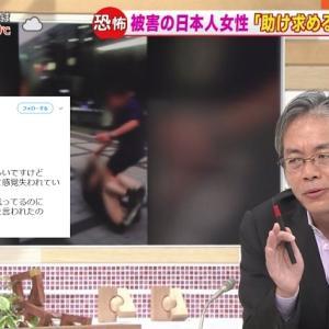 【話題】青木理さん「日本は韓国批判一色。テレビで韓国なら何を言ってもいいという人たちがたくさん出てきて、皆で煽ってる」★2[9/1]